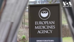 "EMA ""ასტრაზენეკას"" ვაქცინის და თრომბის განვითარების რისკის კვლევას განაგრძობს"