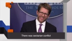 News Words: Sectarian