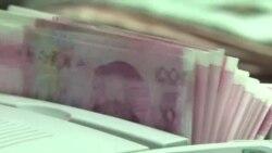 کاهش ارزش پول چین برای دومین روز پیاپی