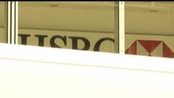 2012-07-17 美國之音視頻新聞: 美國國會指歹徒利用匯豐進行洗錢活動