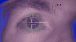 Biometrica ocular