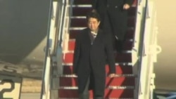 奥巴马与安倍晋三将重点讨论地区安全及经济