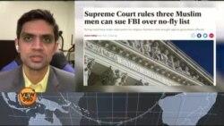 امریکہ: ایف بی آئی کے خلاف تین مسلمانوں کی فتح