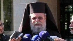 ຜູ້ນໍາສາສະໜາ Orthodox ໄຊປຣັສ ສະເໜີເອົາຊັບສິນ ເຂົ້າຊ່ວຍ