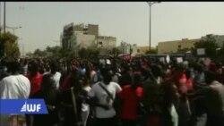 Washington Forum du 31 mai 2018 : la grève des étudiants au Sénégal