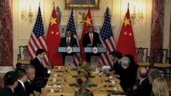 美國務卿和中國外長聯大會議前會晤