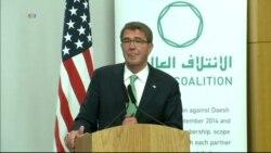 Carter on Brutality of Syrian Regime, Aleppo