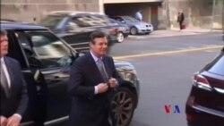 2018-06-05 美國之音視頻新聞: 前川普競選經理被指企圖影響證人