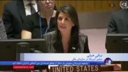 هشدار عضو کابینه اسرائیل در مورد عواقب مواجهه نظامی احتمالی ایران و آمریکا