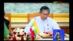 Mynamr Bangladesh