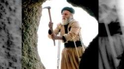 حسین کوه کن یا فرهاد دوم کرمانشاه درگذشت