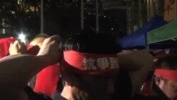香港罢工工人冒雨抗议
