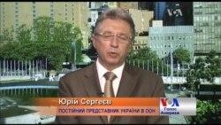 Росія це середньовіччя - посол України в ООН. Відео
