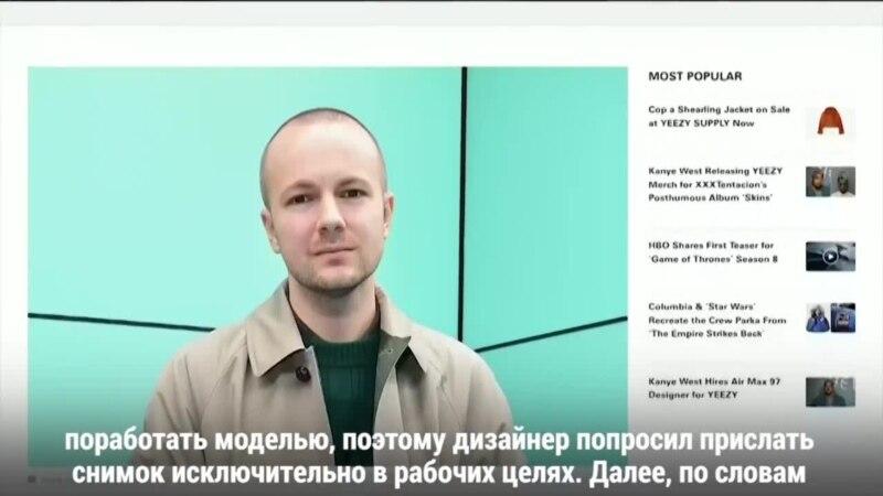 Гоша Рубчинский отрицает обвинения в совращении несовершеннолетнего 8956caf4e0b