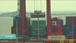 白宫要义(黄耀毅):纳瓦罗:刘鹤将来签署第一阶段美中贸易协议