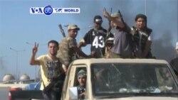 VOA60 Duniya: Tripoli, Libiya, Agusta 25, 2014