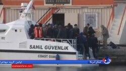 توافق ترکیه و اتحادیه اروپا بر سر مهاجران از امروز آغاز شد