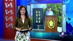 VOA连线:马英九登太平岛 天下不太平?
