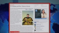 世界媒体看中国:习总滑稽梦