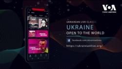 В Україні створили перший у світі додаток з українською класичною музикою. Відео