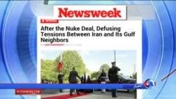 تلاش بعدی اوباما رفع تنش بین ایران و کشورهای عرب خلیج فارس