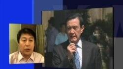 VOA连线:马英九总统颁勋章给司徒文以及会见洪博培夫妇
