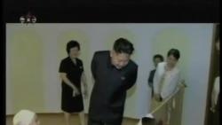 朝鲜证实金正恩已婚 第一夫人名叫李雪珠