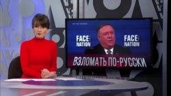 «Настоящее время. Итоги» с Юлией Савченко