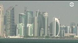 Арабские страны против Катара