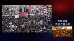 VOA卫视 (2014年10月4日 第一小时节目)