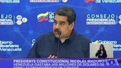 委内瑞拉总统马杜罗拒绝特朗普呼吁