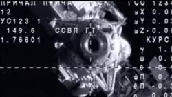 2013-05-29 美國之音視頻新聞: 聯盟號飛船只用六小時抵達國際太空站