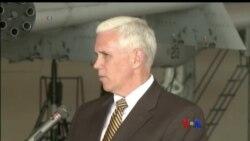 ရီပတ္ဗလစ္ကန္ပါတီ ဒုသမၼတေလာင္း Mike Pence