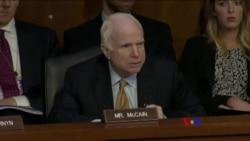 麥凱恩參議員被診斷患有腦癌(粵語)