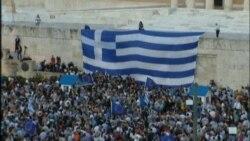 Debt Deadline Nears for Greece