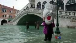 Venice ျမိဳ႕ ေရႀကီးမႈနဲ႔ ရာသီဥတုအေျပာင္းအလဲ