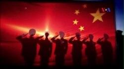 AIIB của Trung Quốc – Đối thủ hay đối tác của Ngân hàng Thế giới