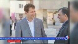 وزارت نفت ایران به دنبال اموال بانک زنجانی در ترکیه است