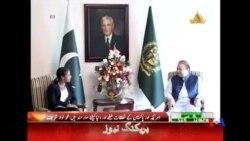 2015-08-30 美國之音視頻新聞:蘇珊賴斯抵達巴基斯坦會晤謝里夫