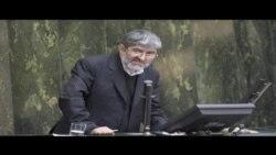 حمله نمايندگان تندروی مجلس به علی مطهری