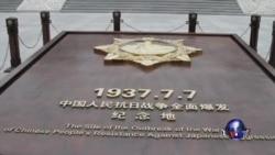 中国抗战主题展览展示苏军贡献 未设国军专馆