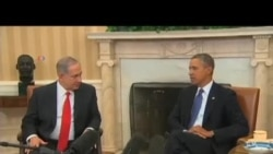 ديدار و گفتگوی اوباما و نتانياهو