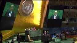 Выступление президента Дональда Трампа на Генассамблее ООН