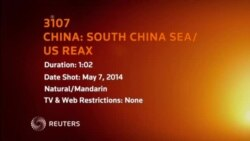CHINA SOUTH CHINA SEA US REAX