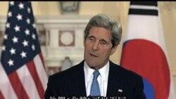 2013-04-09 美國之音視頻新聞: 美中或攜手避免兩韓衝突