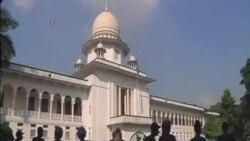 孟加拉最高法院維持死刑判決