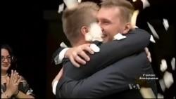 Як російські геї у Нью-Йорку одружувались
