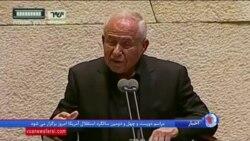 طرح پارلمان اسرائیل که «تشکیلات خودگران فلسطینی» را به خاطر حمایت از تروریستها به دردسر میاندازد