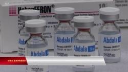 Việt Nam sắp được Cuba chuyển giao công nghệ sản xuất và viện trợ vaccine