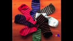 美国专讯:1)美国袜子在网上崭露头角 2)环保项目带领青少年认识大自然